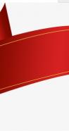 节日促销红丝带免费下载 节日店铺装饰丝带