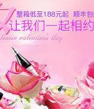 淘宝七夕红酒促销海报设计PSD素材