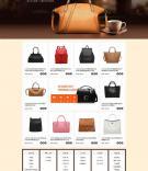 简约时尚淘宝女包店铺装修免费全套模板代码下载